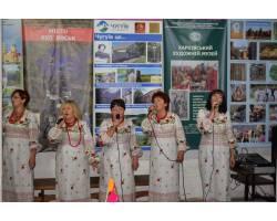Святкове відкриття пересувної туристичної виставки «Харківщина: туристичні відкриття»