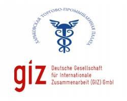 У рамках проекту «Абетка експортера–2018» відбудеться бізнес-майстерня «Fit for Partnership with Germany» від Німецького товариства міжнародного співробітництва