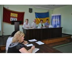 Чугуївська міська рада інформує