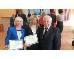 Чугуївські педагоги –  учасники Міжнародного фестивалю педагогічних інновацій