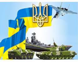 Вітання з нагоди Дня захисника України.