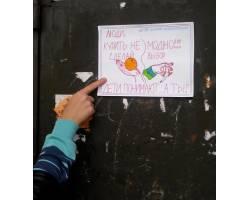«Діти проти паління!»