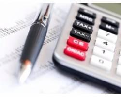 Нові рахунки для сплати податків