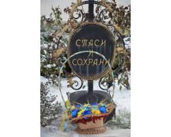 В Чугуєві вшанували пам'ять жертв голодоморів в Україні