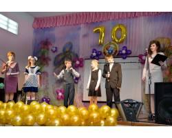 70 років школі №6!