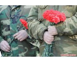 Покладання квітів з нагоди Дня вводу радянських військ в Афганістан