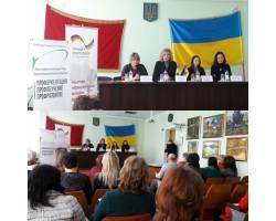 прес-конференція «Вільний простір»