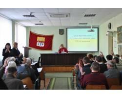 чергової сесії Чугуївської міської ради  VII скликання