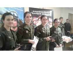 профорієнтаційний захід Національної академії Національної гвардії України