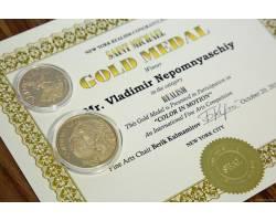 Директор Чугуевской детской художественной школы Непомнящий Владимир Иванович получил золотую медаль международной выставки, проходившей в Нью-Йорке