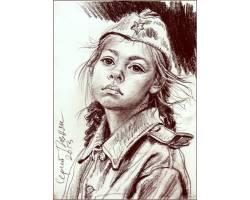 вистава «Військове дитинство»