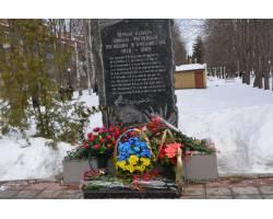 В Чугуєві вшанували учасників бойових дій на території інших держав