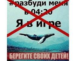 Інформація для  жителів м. Чугуєва