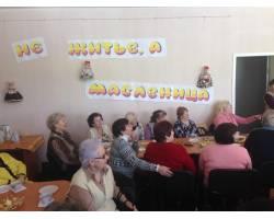В Територіальному центрі соціального обслуговування (надання соціальних послуг)