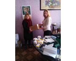 У рамках конкурсу проектів «Підтримка територіальних громад України у зв'язку зі збільшенням кількості внутрішньо-переміщених осіб»