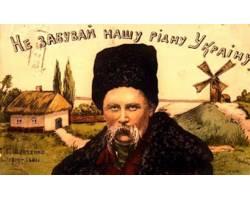 До Дня народження Тараса Шевченка