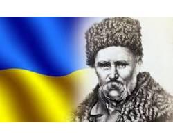 Вшановуємо Т.Г.Шевченка