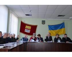 пройшло чергове засідання виконавчого комітету