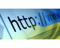 Вітаємо переможців ІІ Обласного фестивалю-огляду освітніх Інтернет-ресурсів