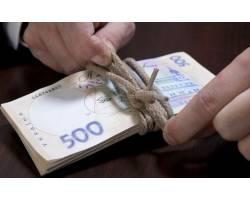 Мінімальні гарантії в оплаті праці та відповідальність за їх порушення
