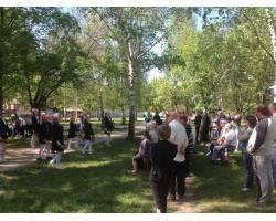 мероприятие организованное уличным комитетом