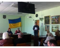 засідання міської спостережної комісії